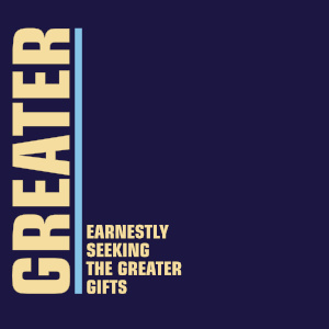 2019 Greater Conference